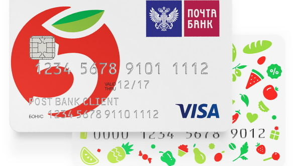 Карта Почта-банк Пятёрочка